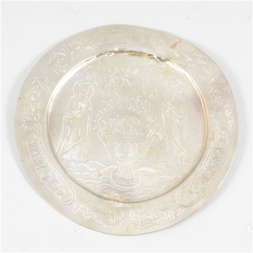Lot 18-Eastern European white metal paten, formally the top of a small tazza.