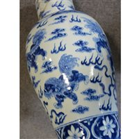 Lot 47-Pair of Chinese blue and white vases and one other, (3).