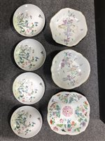 Lot 9-A quantity of Chinese porcelain