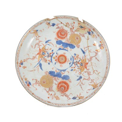 Lot 80-A Chinese porcelain charger, probably Qianlong