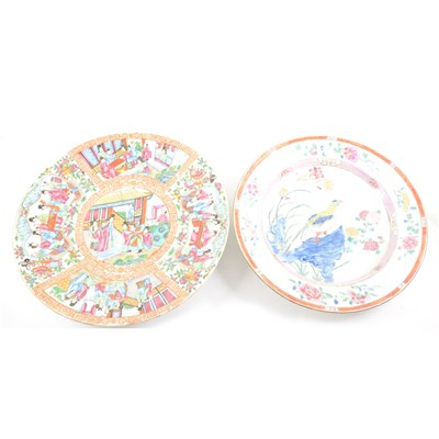 Lot 61-A Chinese famille rose rose bowl, floral decoration, and other Chinese ceramics