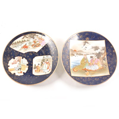 Lot 75 - Two Japanese chargers
