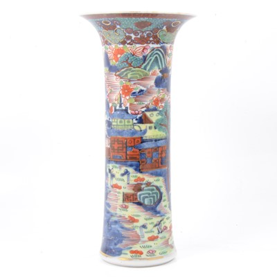Lot 23 - Chinese polychrome decorated vase.