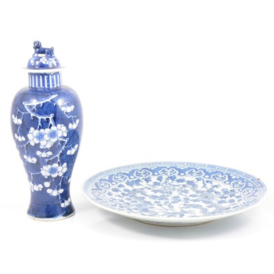 Lot 31 - Chinese porcelain charger, and a Chinese blue and white covered vase.