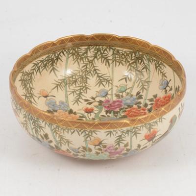 Lot 74 - Japanese Satsuma bowl